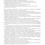 План ФХД 2017г. 001