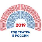Год театра. банер