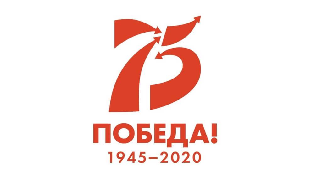 logotip-pobeda